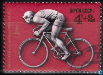Soviet Union 1977, Oympic Sports